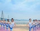 郑州瑜伽培训 成人舞蹈上课时间和收费都是怎样的零基础教学