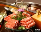 特色火锅加盟品牌哪家好?涮捞煮义美食体验