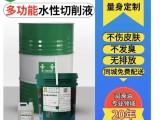 0 排放 30 倍兌水的全合成切削液全新上市