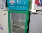 好冰柜便宜卖