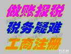 花都区外贸外资外汇香港注册,进出口权快速申请