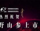 【中国供销集团农产品】加盟/加盟费用/项目详情