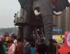 我公司供应机械大象,身高9米,大象背部能站10人