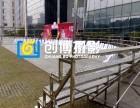 深圳集体照拍摄+合影架子+集体照台阶+不锈钢台阶出租