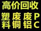 上海闵行区废品回收.废铜价格.废铜回收电话