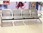 重庆直销3人位皮垫机场椅,等候椅,铝合金连排椅, 凯佳机场椅