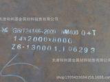 耐磨钢板 国产耐磨钢板 进口耐磨钢板 质
