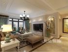 安阳安彩嘉园三室两厅美式装修风格效果图案例
