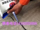 河北润通灌缝胶全年全时段进行裂缝修补