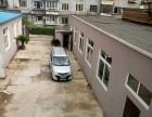 【出租】三台子 第一小学附近 厂房 300平米