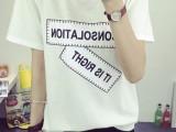 6元夏季新款女T恤 韩版时尚百搭女式印花t恤 女装短袖衫批发