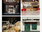 中山蛋糕店加盟 中山面包店加盟榜10大品牌哪家好