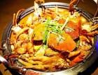 肉蟹煲加盟流程是什么