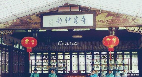 景德镇陶瓷2日游,烟雨青花古瓷,寻访古窑址,烧制陶器,逛创意市集夜市