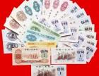 武汉旧钱币回收价格表