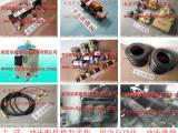 扬锻冲床配件,液压泵PH1070-HA-找正厂选东永源