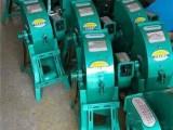 供应小型家用饲料粉碎机 玉米秆粉碎机