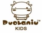 duolaniu童装 诚邀加盟