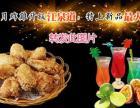 秦皇岛来自星星的炸鸡啤酒江泉道六一特惠