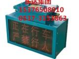 东达机电KXB127矿用隔爆兼本安型语言声光报警报警箱信号器