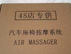 重庆汽车座椅改装/史耐德改装/江北汽车改装店