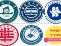 2017惠州成人高考的优势和特点