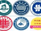 惠州成人高考在哪里报名?