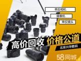 全国回收佳能5D4单反相机回收佳能C300II摄像机回收镜头