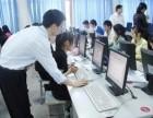东莞中堂斗朗附近哪里有电脑培训学校机构平面设计
