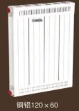 河南钢铝复合暖气片_亲 天冷就用恒春散热器
