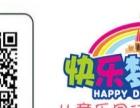 湖北龙人游乐设备 快乐梦想成加盟 儿童乐园