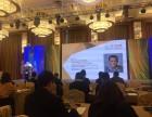 杭州瑞月天使月子会所出席并为2018全球月子中心高峰论坛点赞