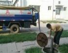 个人低价抽粪(化粪池、隔油池、污水污泥、厕所)