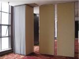 賓館折疊屏風隔斷墻 深圳賽勒爾活動隔斷推拉門有限公司