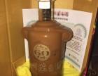 牡丹江市回收高档洋酒,高档红酒,高档茅台酒回收价格
