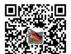 南通小语种德语学习,智联外语较专业!