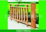 塑木栅栏 栅栏 塑料栅栏 pvc栅栏 园林栅栏 花园栅栏 隔离栅栏