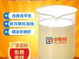 工厂直销工业涂料增稠剂使用方便添加量少低成本