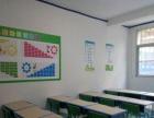 教室设施齐全周到