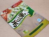 开心果包装袋 定做 塑料通用袋 500克装 炒货袋定制 阴阳袋无