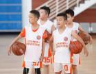 纯正美式篮球培训品牌 美国篮球学院USBA期待您的加入