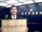 韩语公开课,免费预约火热进行中