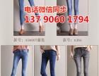 库存牛仔裤批发厂家在哪里有便宜尾货牛仔裤1至10元批发