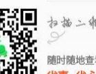 【六安更大的旅行社】桐庐瑶琳仙境、千岛湖2日游