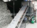 水泥自动拆包机 水泥粉自动破袋机厂家