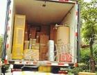 南昌好运货车运输物流、跑短途长途、搬家