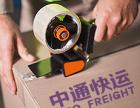 成都到广元快递 成都至广元拉货发货冰箱家具到苍溪