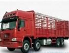 南充至全国各地整车零担业务 返程车 回程车调度