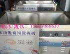 商用大型洗碗机超声波洗碗机价格山东洗碗机生产厂家