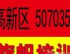 潍坊seo培训 潍坊网络优化培训-旗帜培训学校